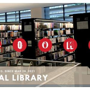 板橋区立中央図書館が2021年3月28日にリニューアルオープン!いたばしボローニャ絵本館も併設されて、新しい本との出会いに期待!【地元散策】