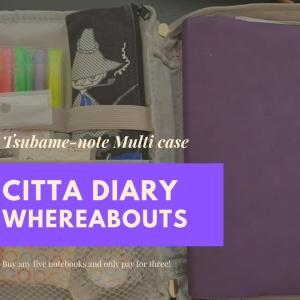「みんなのツバメノート」マルチケースに「CITTA手帳」を入れて『CITTAの部屋』が出来ました!【手帳術】