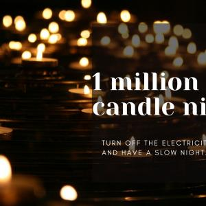「100万人のキャンドルナイト」夏至・冬至の夜8時からの2時間、電気を消してスローな夜を過ごしてみませんか。【イベント】