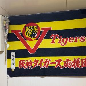 甲子園で観戦後はタイガースファン御用達のお店「家庭料理 虎勝」でディープで楽しい夜を堪能しました!【関西旅行初日】