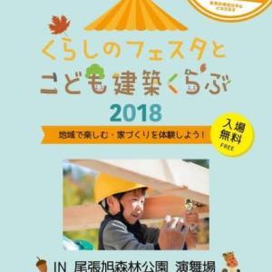 本日森林公園イベント!新作ブローチ並びます。