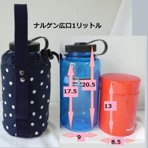 ヴィンテージ帆布11号の紺(ネイビー)終売しました #水筒カバー #スマホポーチ #ペンケース