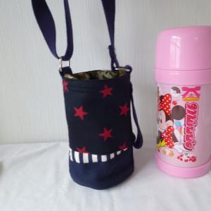 水筒のコップ 水筒の飲み口 #水筒カバー #水筒