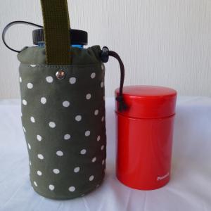 いい生地ほど早い #水筒カバー#ナルゲン #タケヤフラスク #スタンレー #サーモス