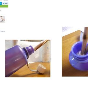 #水筒 #水筒カバー #飲み口