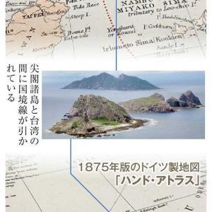 富士山の世界遺産登録の日  6月 22日 夏至の21日と日本の大祓