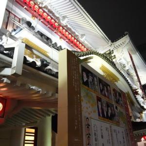 歌舞伎座九月大歌舞伎・勧進帳(奇数日)