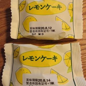 ダイソーのレモンケーキに感動!