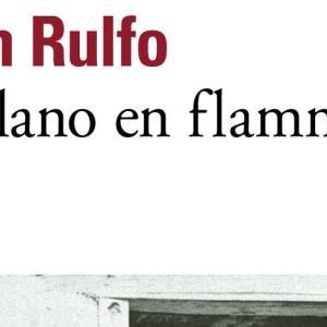 ルルフォ『燃える平原』