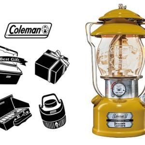 Coleman シーズンズランタン 2020 の受付が開始されます!