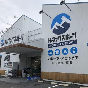トレファクスポーツ岩槻店に行ってきました!