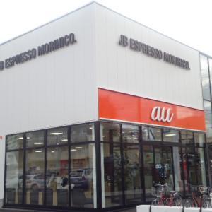 JB ESPRESSO MORIHICO. サイクルロード店