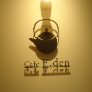Cafe E.den(カフェ エデン) 丸井今井店