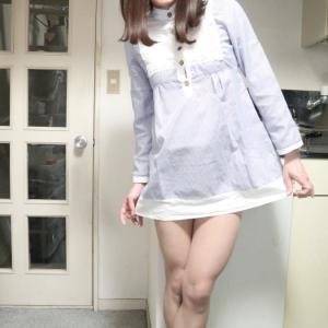 フリル付きブルーストライプワンピで変身っ☆前編