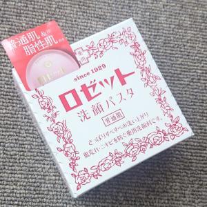 『ペースト状の洗顔料 。.:*:・'°☆』ロゼット 洗顔パスタ 普通肌