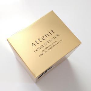 『アテニアさまの美容クリーム♡』インナーエフェクター