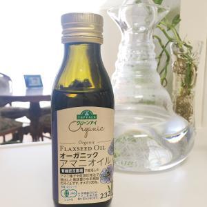 アマニ油でオメガ3を簡単に