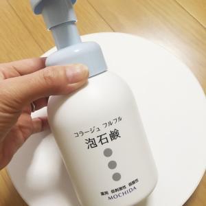 【エッセおうちセミナー202007】商品紹介3