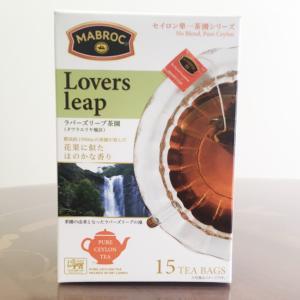 美味しい紅茶を飲みたい時にはこれ!【ESSEファンパーティー2020】