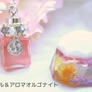 【限定4個】オリジナルブレンド 陰陽メモリーオイルとアロマストーン付きオルゴナイトセット