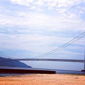 完成オフはワンコと共に明石海峡大橋と海を見に