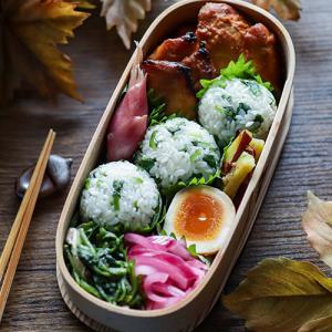 10/8 鶏のコチュマヨ焼きとセリおにぎり弁当♪