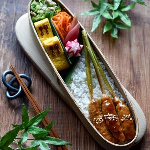 6/30 谷中生姜の肉巻き弁当と前回のお弁当の詰め方動画♪