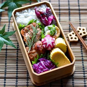 8/3 BBQチキン弁当と先日のお弁当の詰め方動画♪