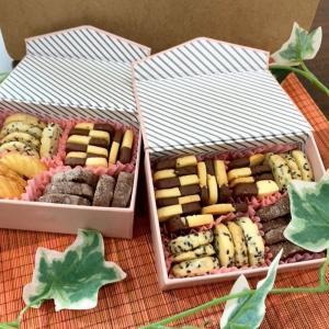 夏の焼き菓子とクッキーBOXでわくわくいかが