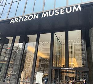 ブリヂストン美術館が生まれ変わったよ!