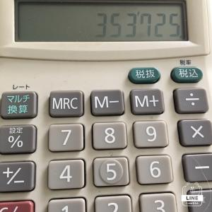 353725