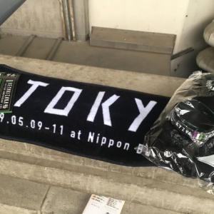【欅坂46・3rdアニラ@東京】兵庫から日本武道館へGO!ライブ遠征記