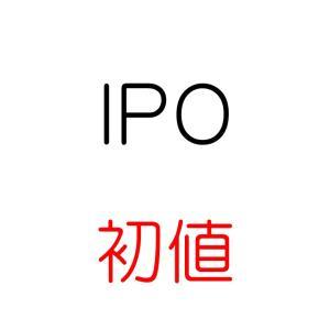 【IPO売却収入】ツクルバ(2978)