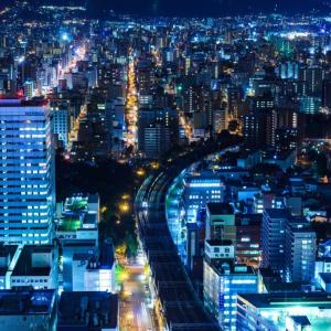 札幌の人口が197万人を突破 200万人までもう少し 北の大都会
