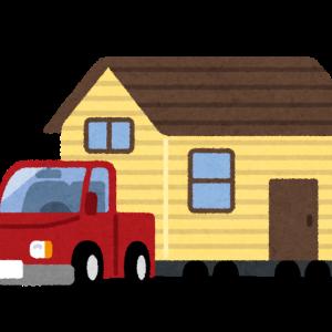 JR北海道、駐車場にトレーラーハウスを列べて宿泊業に参入、これで1泊3万円www