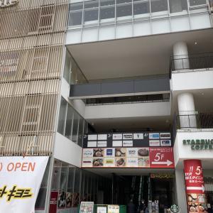 南大沢駅周辺工事進捗状況