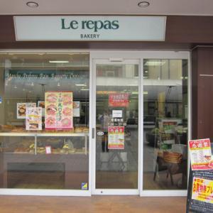 Le repas(ルパ)南大沢店リニューアルオープン!