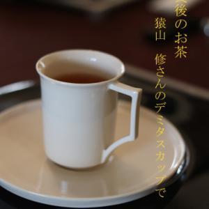食後のお茶を・・・