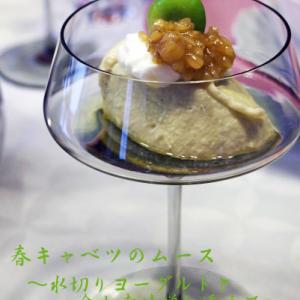 春キャベツのムース(もう5年前のレシピですが・・・)
