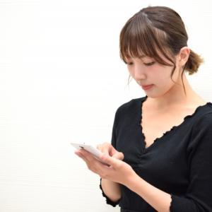 ティンダー(Tinder)みたいな似てる代わりの無料アプリ【より出会える】