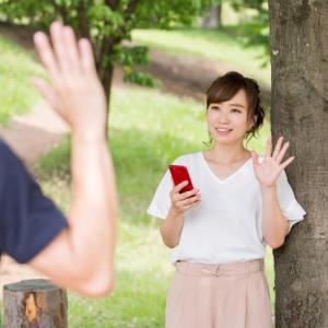 年上男性×年下女性向け年の差婚マッチングアプリ6選!年齢差OK