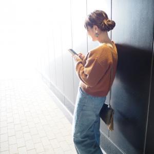 男性有料マッチングアプリ/婚活アプリ人気おすすめ10選!出会い方コツも解説