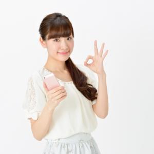 女性無料マッチングアプリ/婚活アプリおすすめ人気ランキング&出会い方コツ【2020最新】