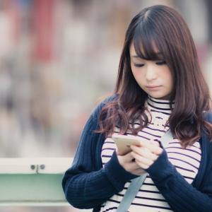 会話ネタ切れ/話題ない!マッチングアプリのメッセージ広げ方/切り替え方例