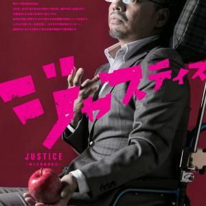 平成最後の大チャレンジ&大爆笑 (≧∇≦)!!