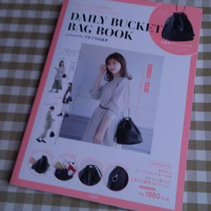 プチプラのあやさんの「DAILY BUCKET BAG BOOK」買いました。