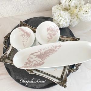 スタイリッシュ豆皿