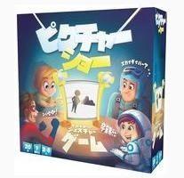 ピクチャーショー 日本語版 ボードゲーム