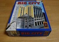 ビッグシティ ボードゲーム 絶版 Big City