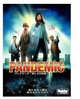 パンデミック:新たなる試練 日本語版 Pandemic: A New Challenge